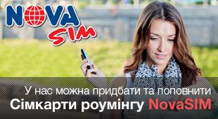 NovaSim